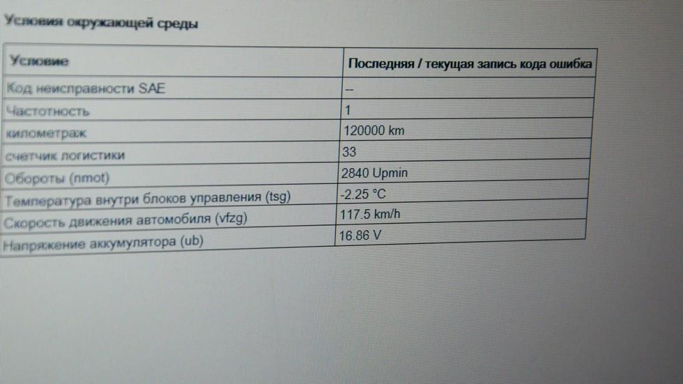 DSC_0904