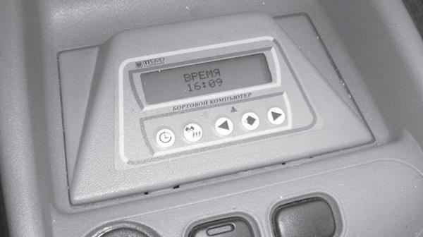 Общий вид расположения маршрутного бортового компьютера в автомобилях LADA KALINA