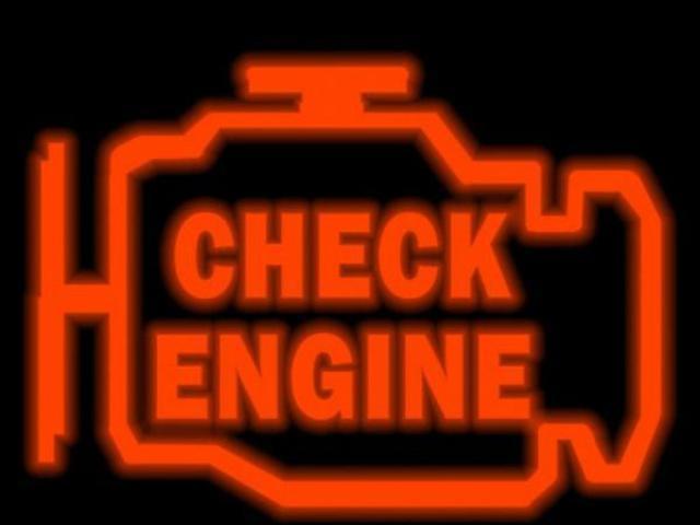 Ламочка Check Engine