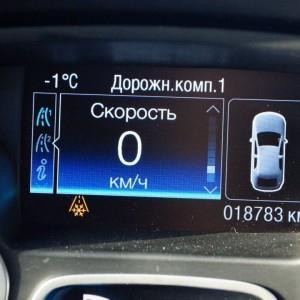Коды ошибок Форд Фокус 2 на русском языке