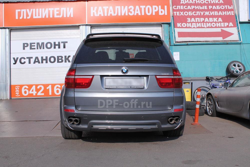 Удаление сажевого фильтра на BMW X5 30d / БМВ х5 30д