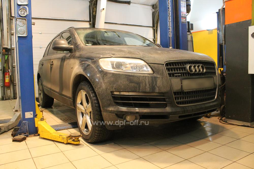 Удаление сажевого фильтра на Audi Q7 3.0 TDI