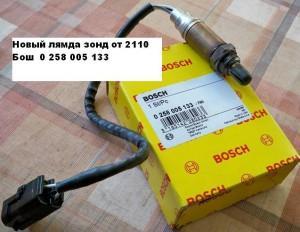 На фото - Лямбда зонд нового образца Bosch