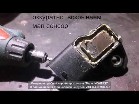 Ремонт МАП сенсора на ГБО LOVATO
