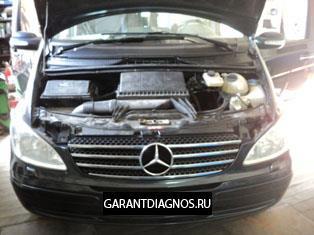 Mercedes Viano 2007 3.5 Не работает кондиционер. Где сделать компьютерную диагностику? GarantDiagnos.ru