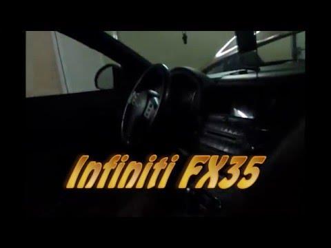 Ошибка p0335 инфинити fx35 фото