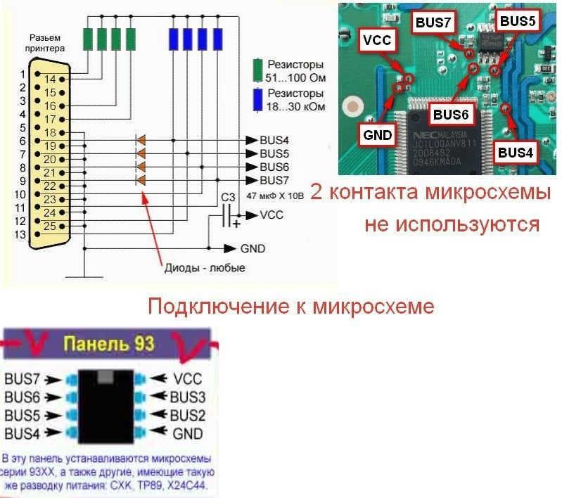 Схема сборки программатора