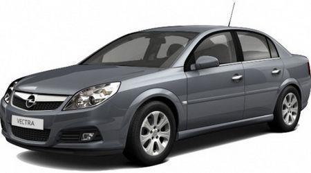 Opel Vectra C - Внешний вид автомобиля