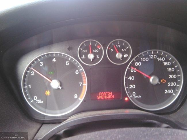Сообщение об ошибке u1900 разгон уменьшен на Форд Фокус 2