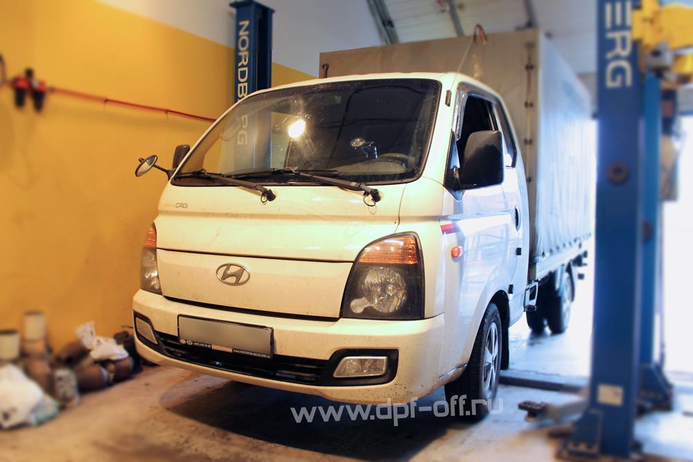 Удаление сажевого фильтра на Hyundai Porter 2.5d / Хундай Портер 2.5 дизель