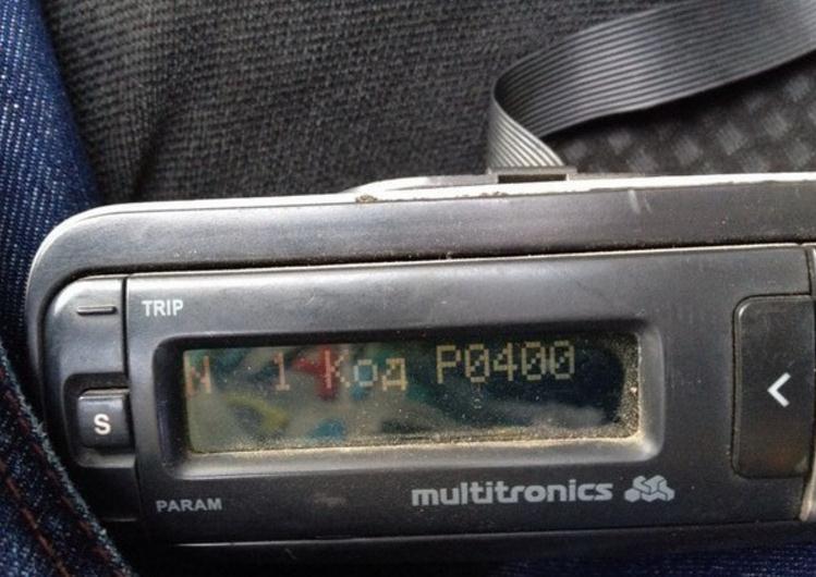 P0400 ошибка Форд Фокус 2 и Форд Мондео 3