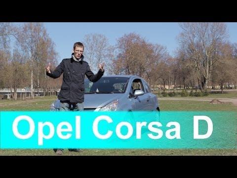 Opel corsa d ошибка p0344 фото