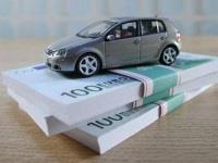 Продажа автомобилей банками