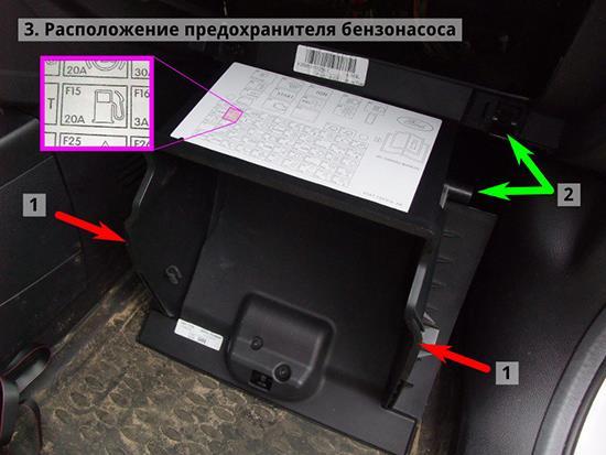 Самостоятельная промывка форсунок Форд Фьюжн (упрощенный вариант) ford-master.ru