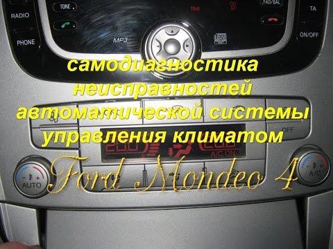 P2008 ford расшифровка
