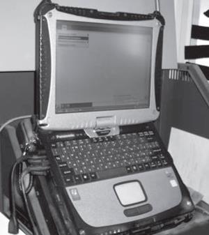 Диагностический прибор на базе ноутбука