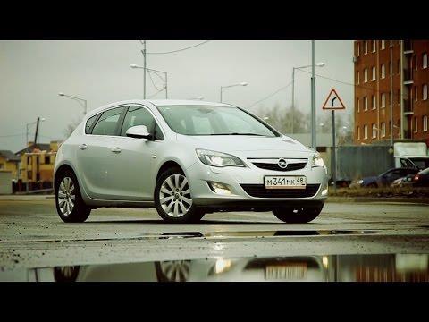 Opel astra 1.6 at 105 л.с отзывы снимок