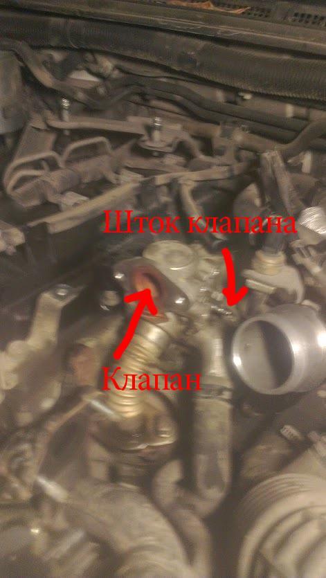перепускной клапан турбина pathfinder r51