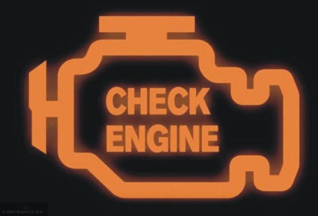 Сигнал чек, который сигнализирует у Калины что двигатель выдал ошибку