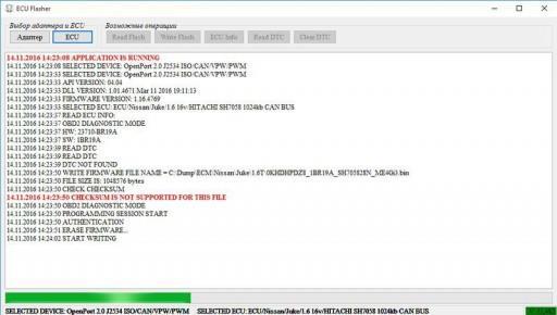 Nissan Juke F15 1.6L MR16DDT Hitachi - Процесс записи модифицированной прошивки