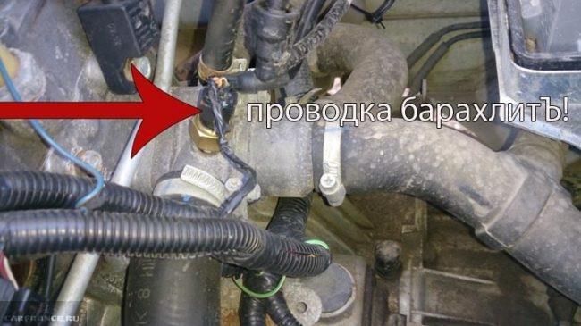 Проверка работы датчика охлаждающей жидкости на Лада Калина