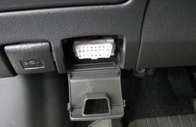 Диагностический разъем для проверки авто