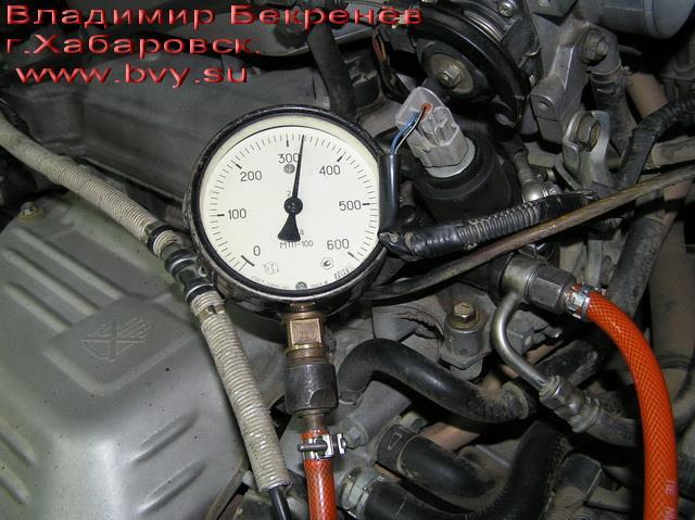 давление первого насоса двигатель 3S-FSE
