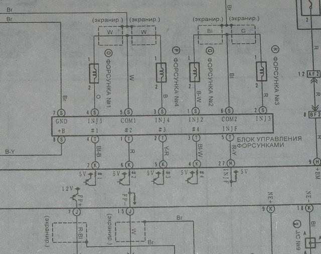 схема включения инжекторов двигатель 3S-FSE