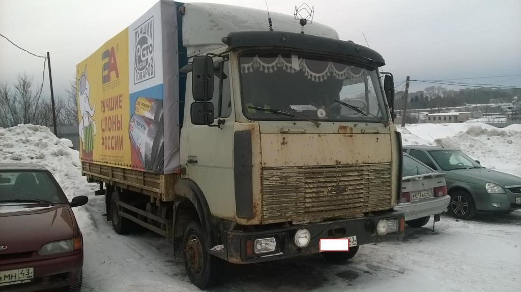 МАЗ 4370 зубренок