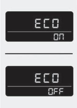 Экономичный режим (ECO)
