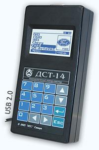 Автомобильный диагностический сканер тестер ДСТ-14