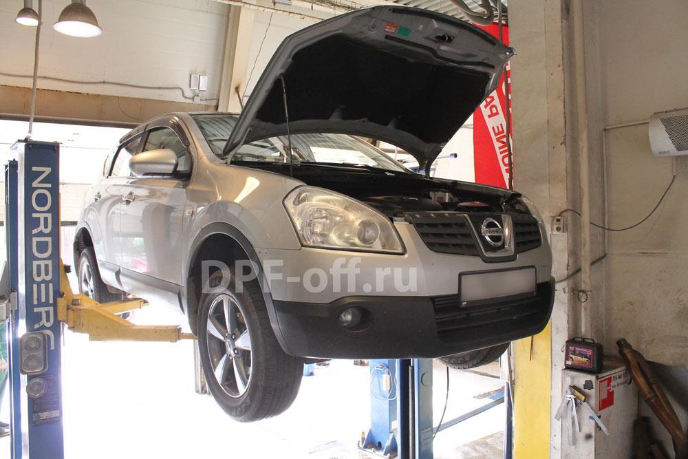Удаление сажевого фильтра на Nissan Qashqai 1.5 DCi