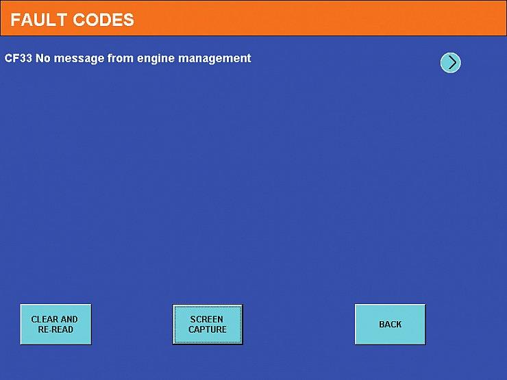 Экран 2 — код ошибки